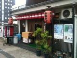 20120910_nanashiya2.JPG