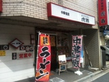 20120924_kotori2.JPG