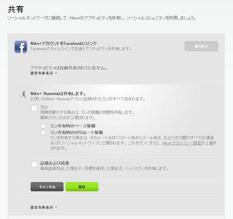 20121010_run.jpg