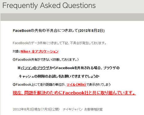 20121010_run2.jpg