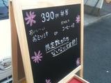 20121015_bentou2.JPG