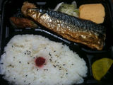 20121019_gogoyamaguchi.JPG