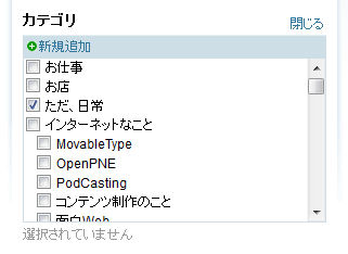 20121025_ff.JPG