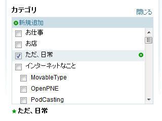 20121025_ie.JPG