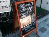 20121024_daigo2.JPG