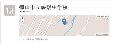 20121112_4sq1.jpg