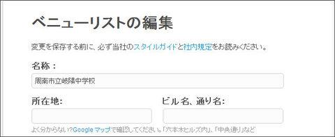 20121112_4sq3.jpg