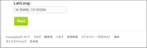 20121112_4sq4.jpg