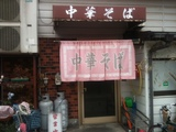 20121129_kiraku02.JPG