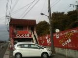 20121130_nishimura2.JPG