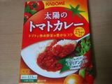 20121207_tomato.JPG