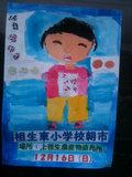 20121215_soo.JPG