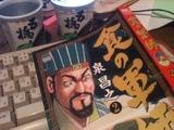 20130124_syoku.JPG
