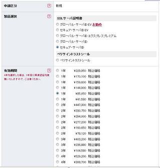 20130321_firefox.jpg