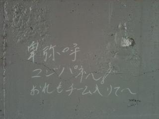 20130331_himiko.JPG
