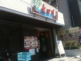20130419_roushisen1.JPG