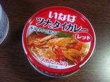 20130424_tai1.JPG
