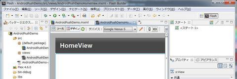 20130515_AdobeFB46.jpg