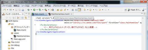 20130515_AdobeFB47.jpg