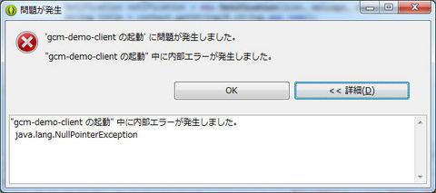 20130517_ADT_ERROR3.jpg