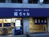 20130517_okonomi2.JPG
