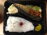 20130519_yamaguchi.JPG