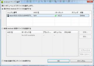 20130520_ADT_OK.jpg