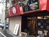 20130528_yakiniku1.JPG