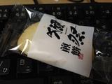 20130531_dassai.JPG