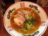 20130604_fukurou.JPG