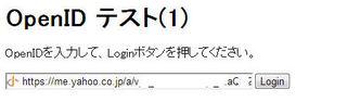 20130606_openid1.jpg