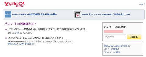 20130606_openid2.jpg