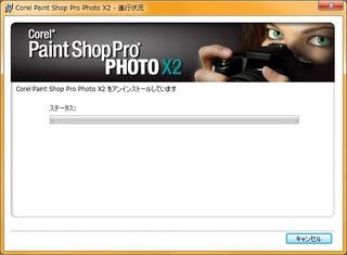 20130614_psp.jpg