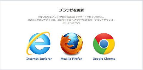 20130703_Facebook.jpg