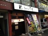 20130703_naru2.JPG