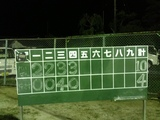 20130713_softball.JPG