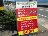 20130726_negimiso2.JPG
