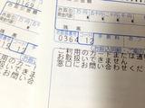 20130731_hirogin.JPG