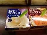 20130829_fukurou1.JPG
