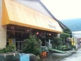 20120621_akinotomo2.JPG