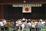 20130914_keirou.jpg