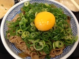 20130926_yoshinoya2.JPG