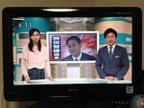 20130927_news1.JPG