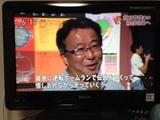 20130927_news3.JPG