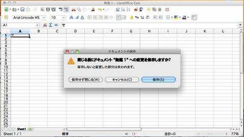 20131009_libre2.jpg