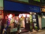 20131010_nobushi3.JPG