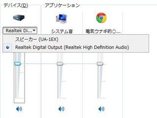 20131011_sound2.jpg