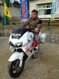20131201_bike.JPG