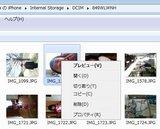20131206_iphone_img.jpg