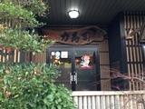 20131219_chukara1.JPG